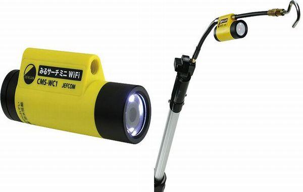 ジェフコム社製ワイヤレスカメラシステム らくらくみるサーチミニ