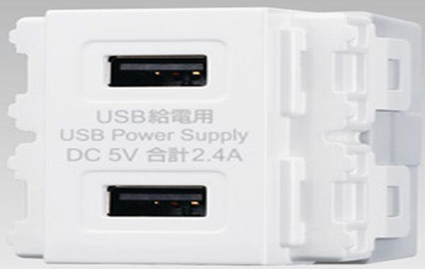 東芝社製USB給電用コンセント