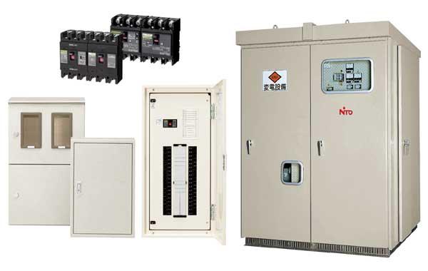 受配電制御設備