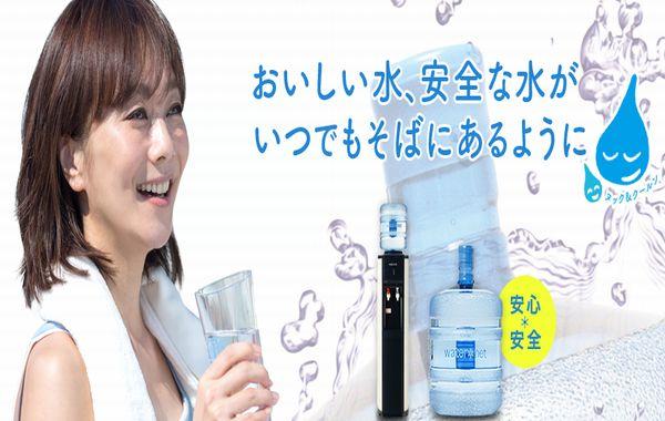 water*net (宅配水)